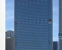 Blue Cross/Blue Shield Tower/Headquarters in Chicago   Source: Wikimedia Commons