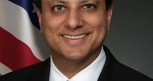 U.S. attorney Preet Bharara is leading the GM probe. Bharara's has won some of the biggest settlements in U.S. history, including from the 3 largest U.S. banks, the Bernie Madoff scandal, and the Toyota recall   Photo Courtesy of the U.S. Department of Justice