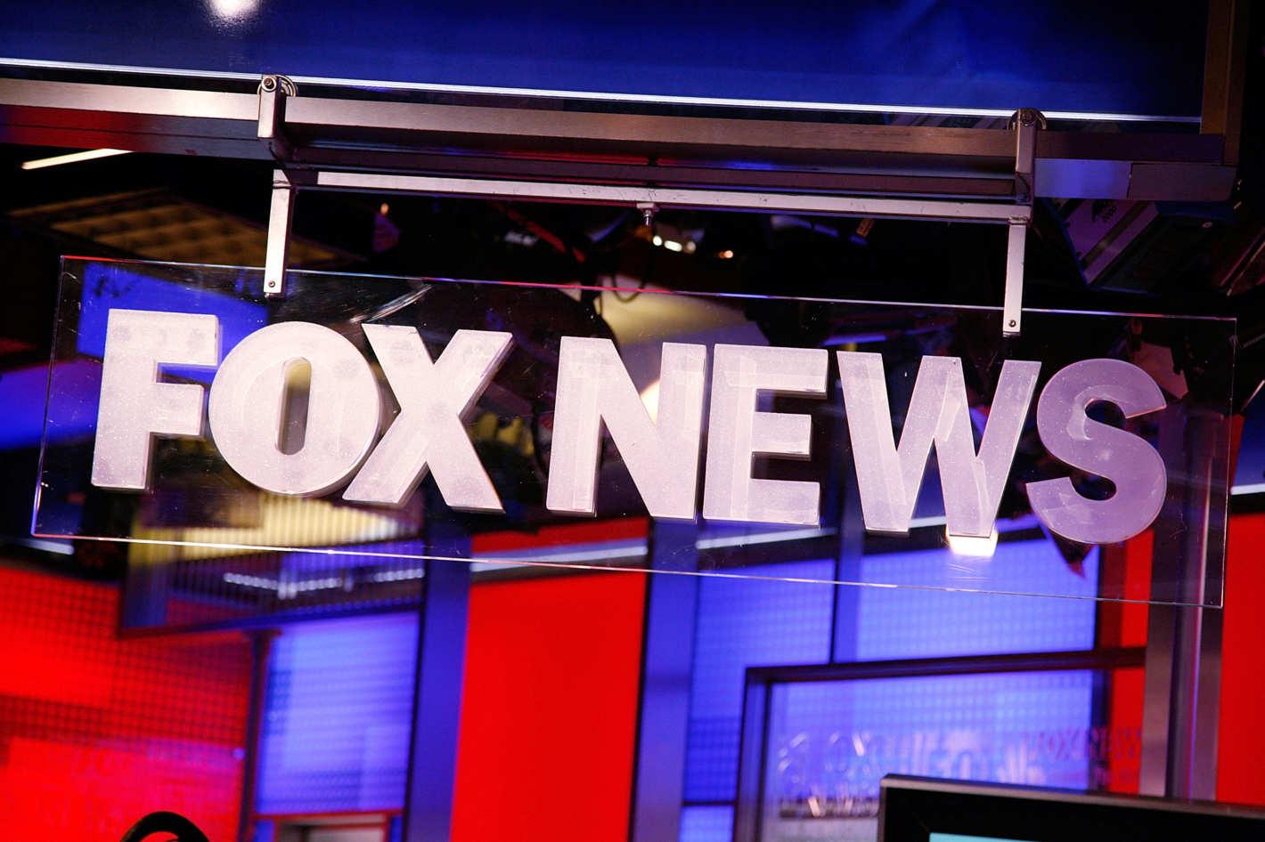 Image inside the Fox News studio