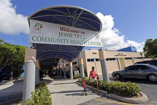 Image of the Jessie Trice Community Health Center