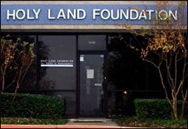 Holy Land Foundation office in the Dallas, Texas suburb of Richardson in 2001; image from FBI.gov, Public domain.