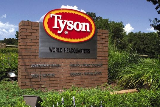 Image of the Tyson Foods World Headquarters
