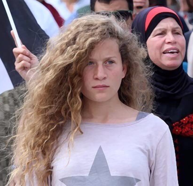 Ahed Tamimi in 2016.