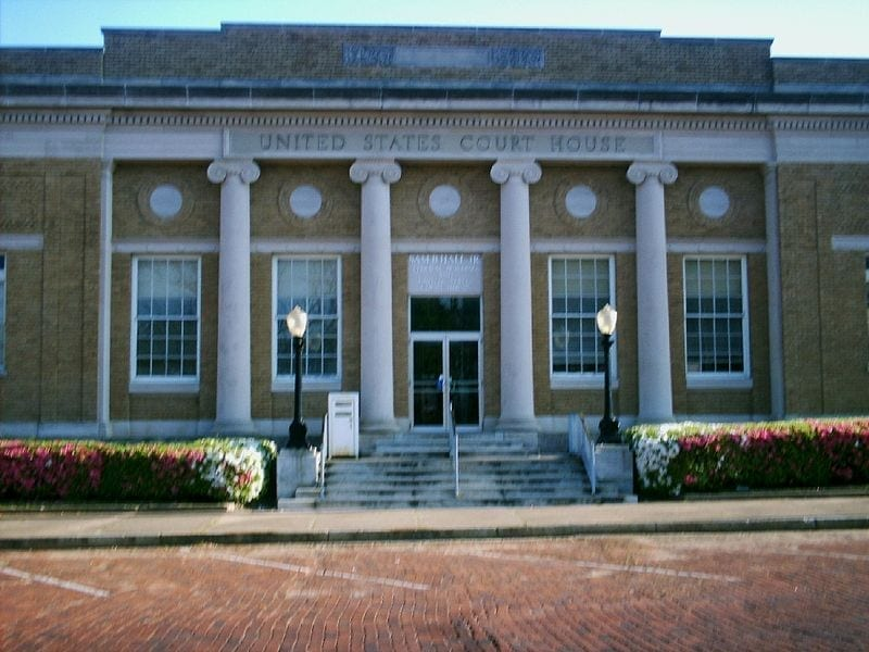 Image of the Sam B. Hall Jr., a U.S. Court House in Marshall, Texas