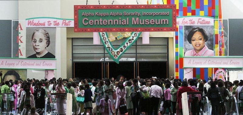 ΑΚΑ's centennial museum at the Walter E. Washington Convention Center