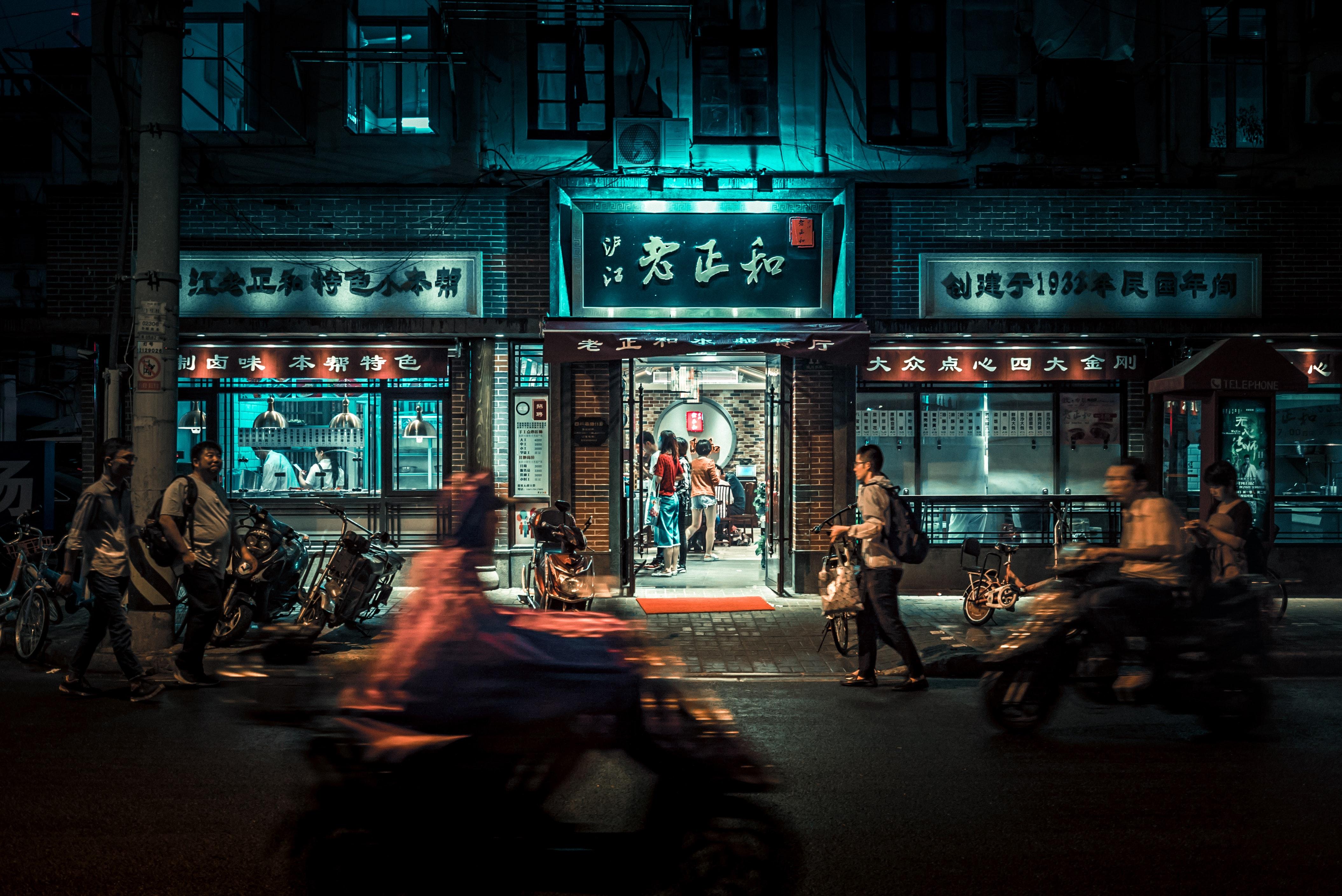 China May Still be Selling Addictive Fentanyl Internationally