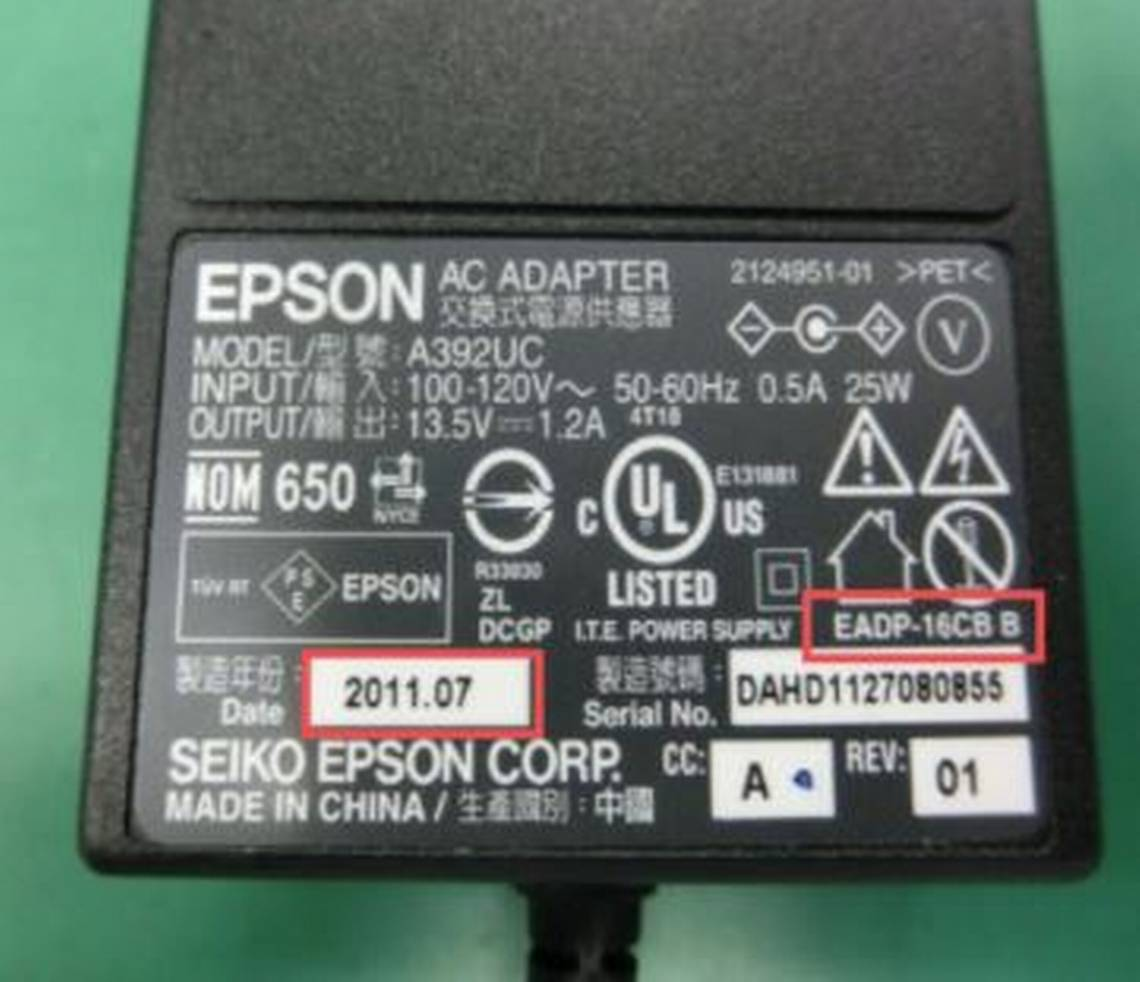 Back of the recalled Epson power adapter
