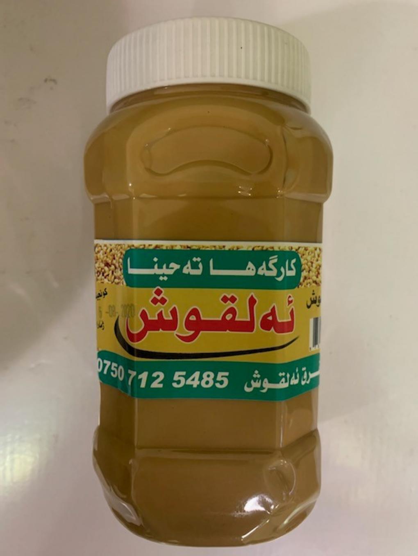 Recalled sesame oil